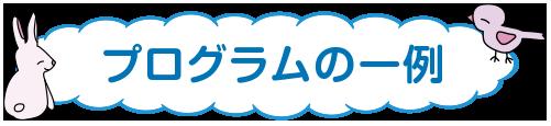 ichirei-sumaho