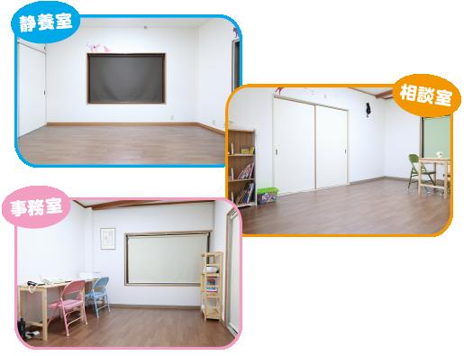 room2-sumaho
